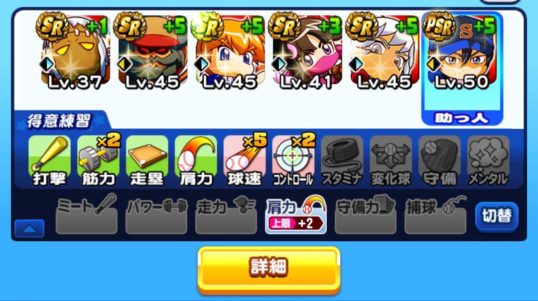 f:id:arimurasaji:20210114213110j:plain
