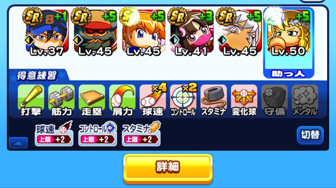 f:id:arimurasaji:20210115193019j:plain