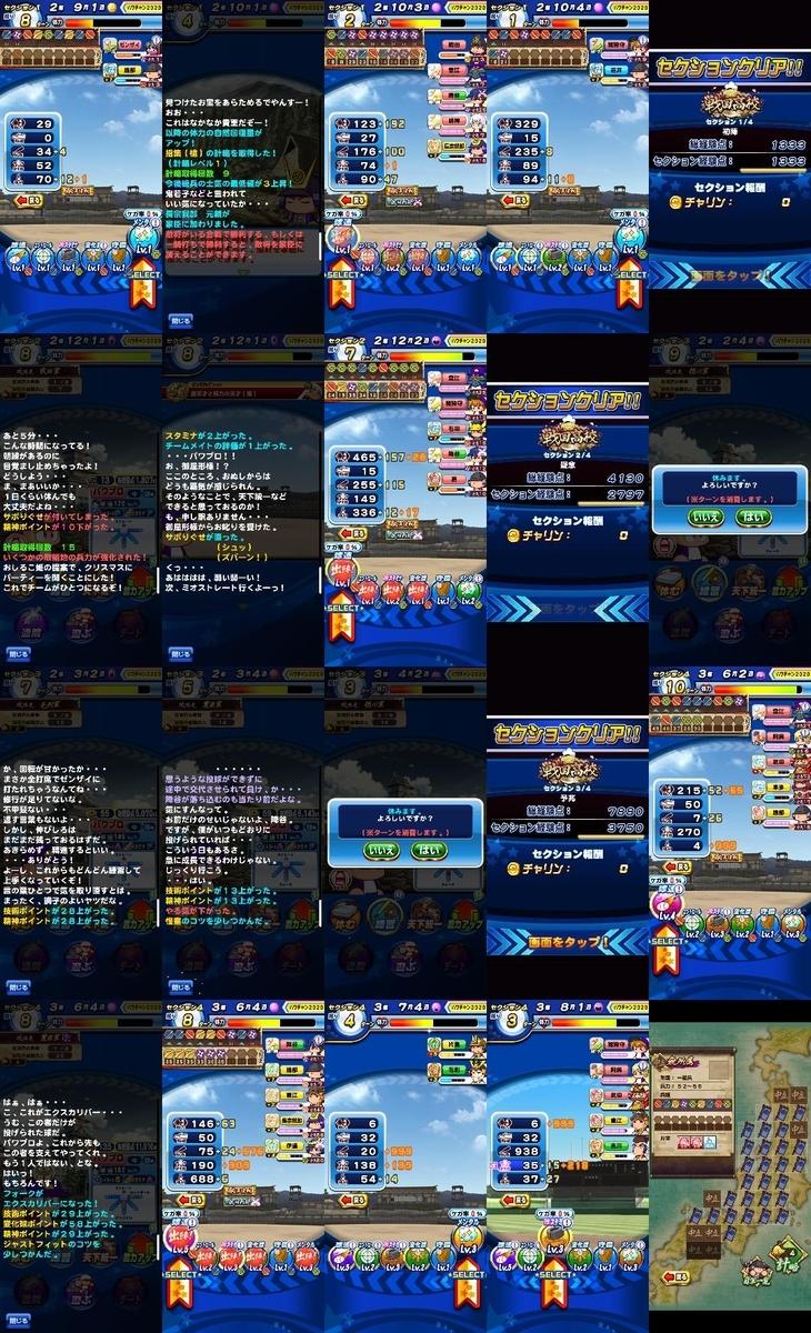 f:id:arimurasaji:20210115193023j:plain
