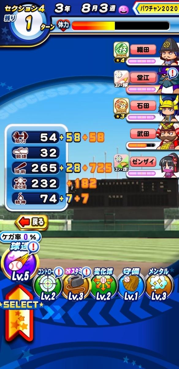 f:id:arimurasaji:20210115193028j:plain