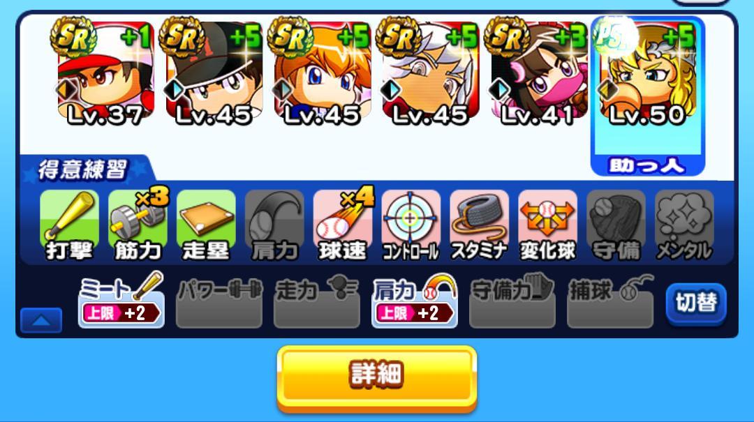 f:id:arimurasaji:20210116092859j:plain