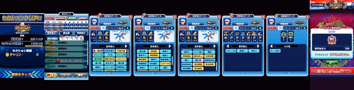 f:id:arimurasaji:20210116164540j:plain