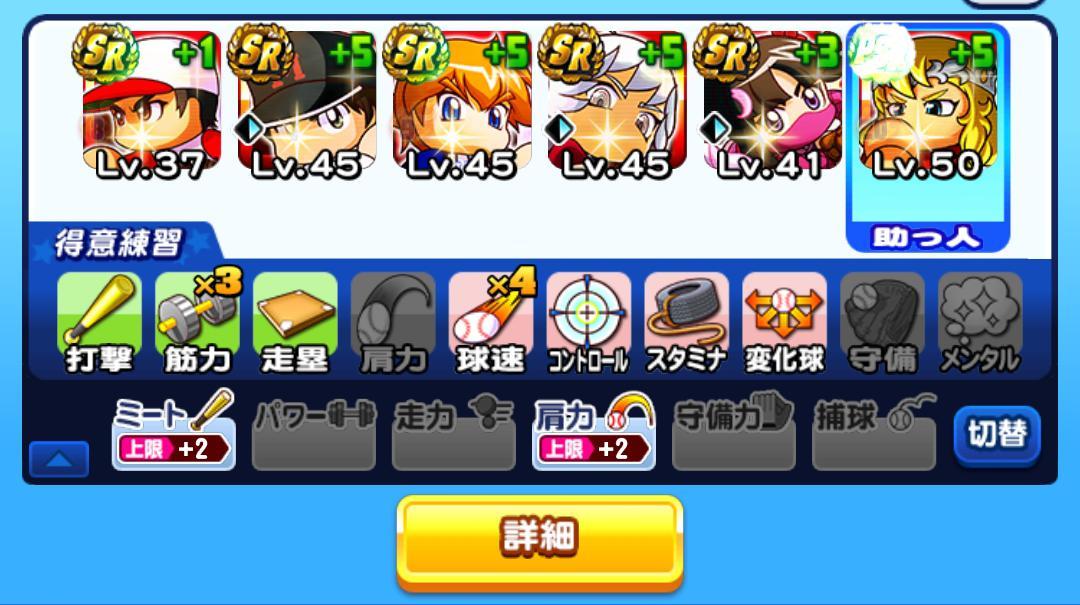 f:id:arimurasaji:20210116164554j:plain