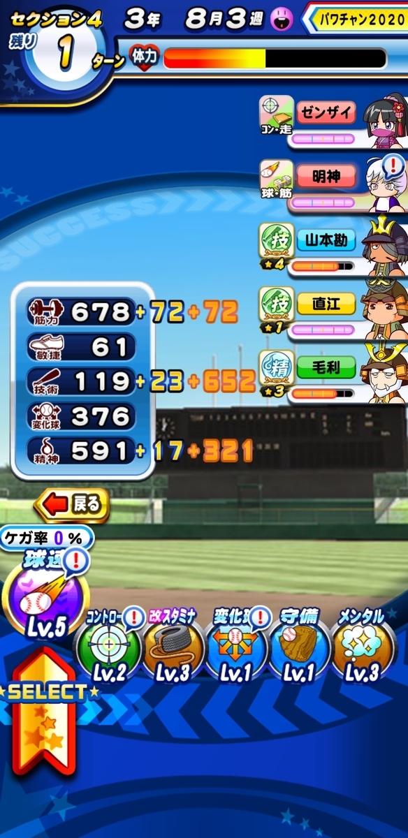 f:id:arimurasaji:20210116164605j:plain