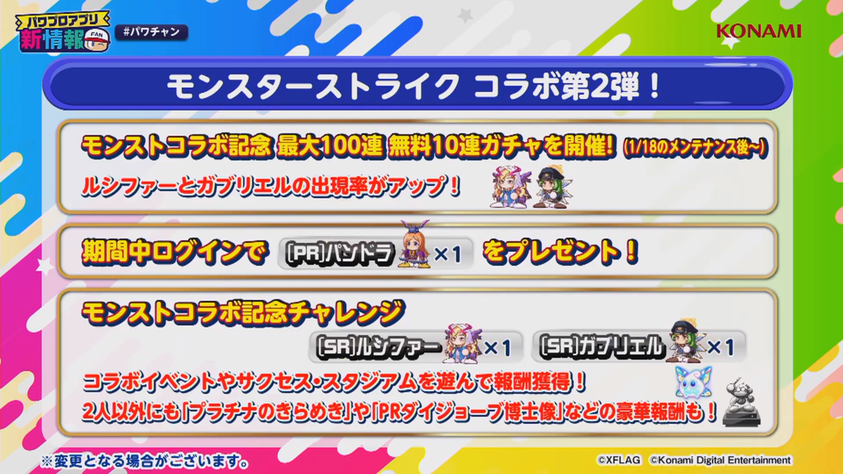 f:id:arimurasaji:20210116190100p:plain