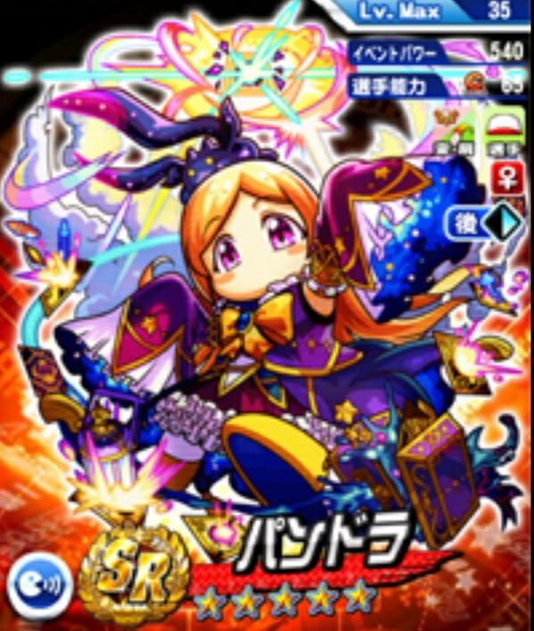 f:id:arimurasaji:20210118185236j:image