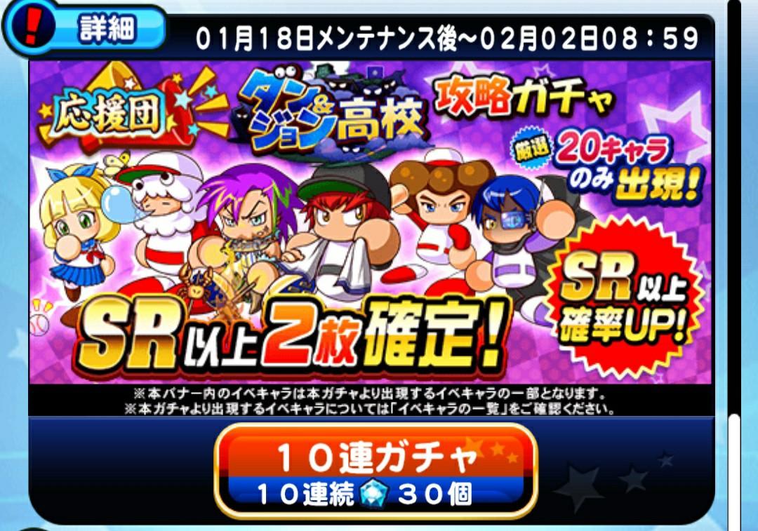 f:id:arimurasaji:20210118202947j:image