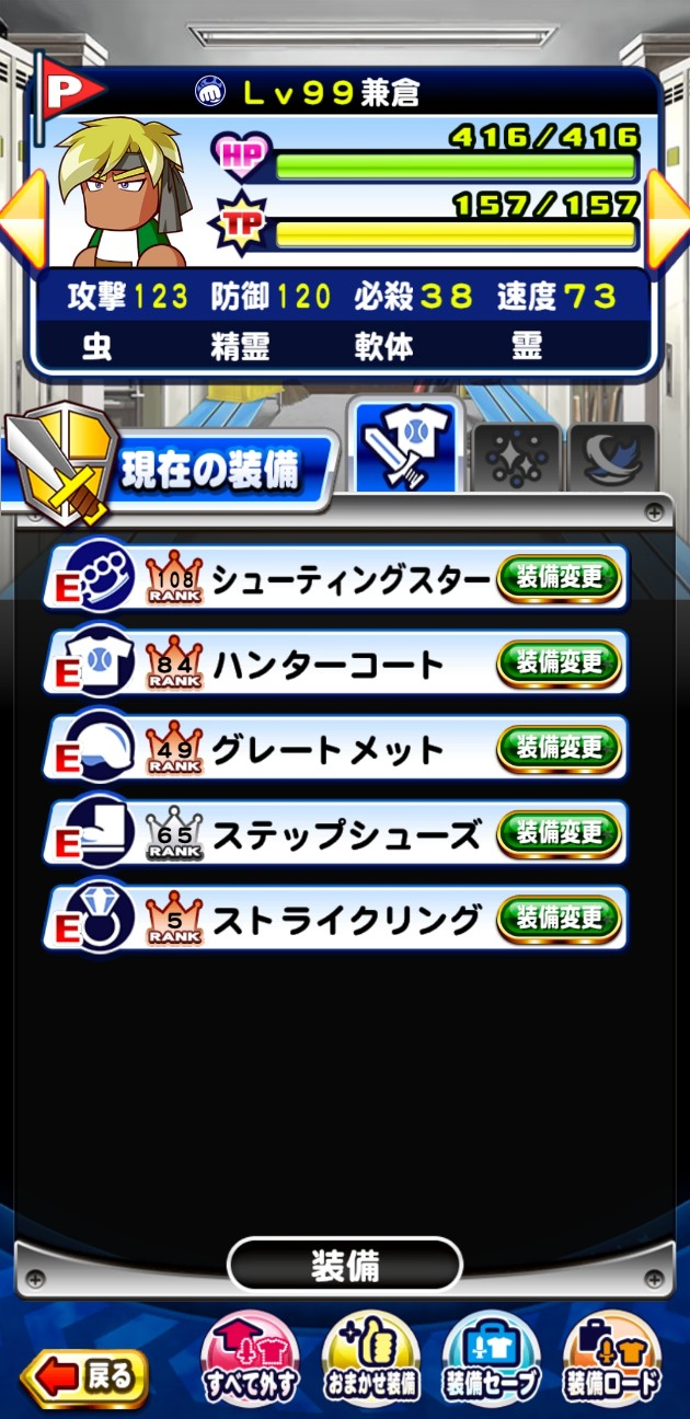 f:id:arimurasaji:20210119182047j:image