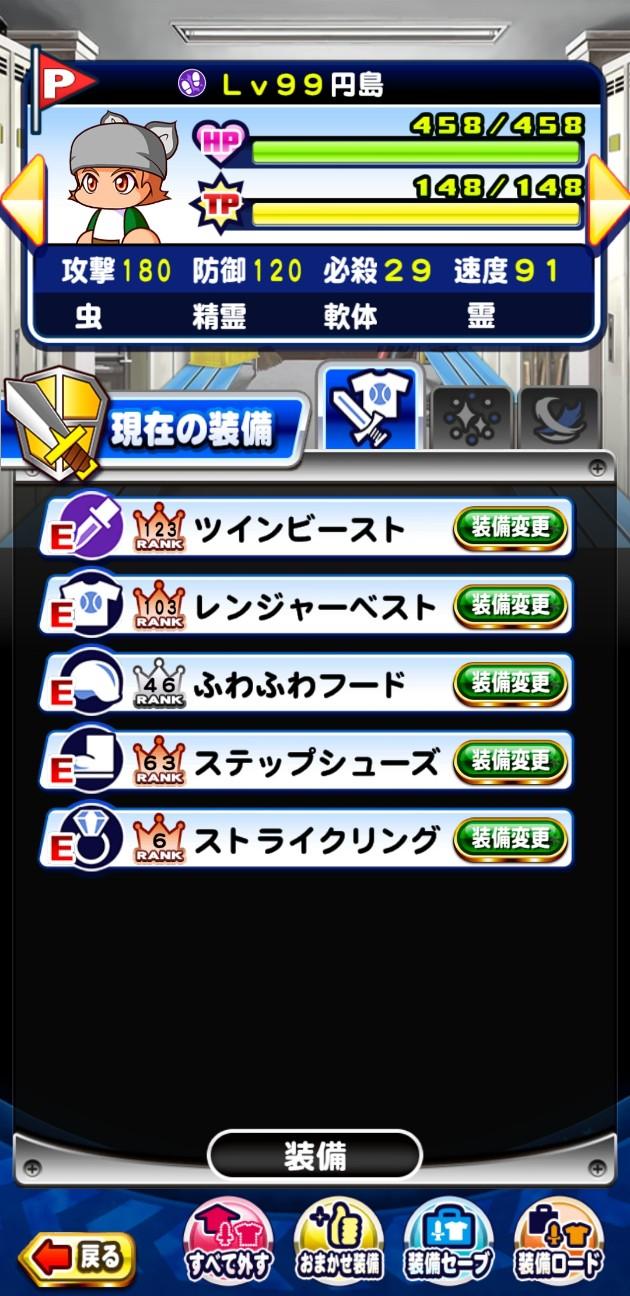 f:id:arimurasaji:20210119182053j:image