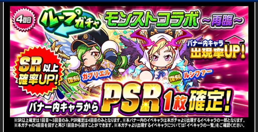 f:id:arimurasaji:20210119201948j:plain