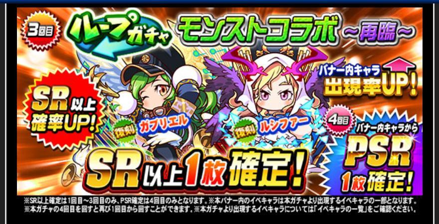 f:id:arimurasaji:20210119201958j:plain