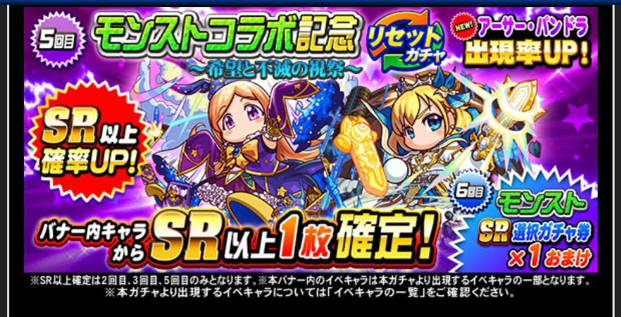 f:id:arimurasaji:20210120173707j:plain