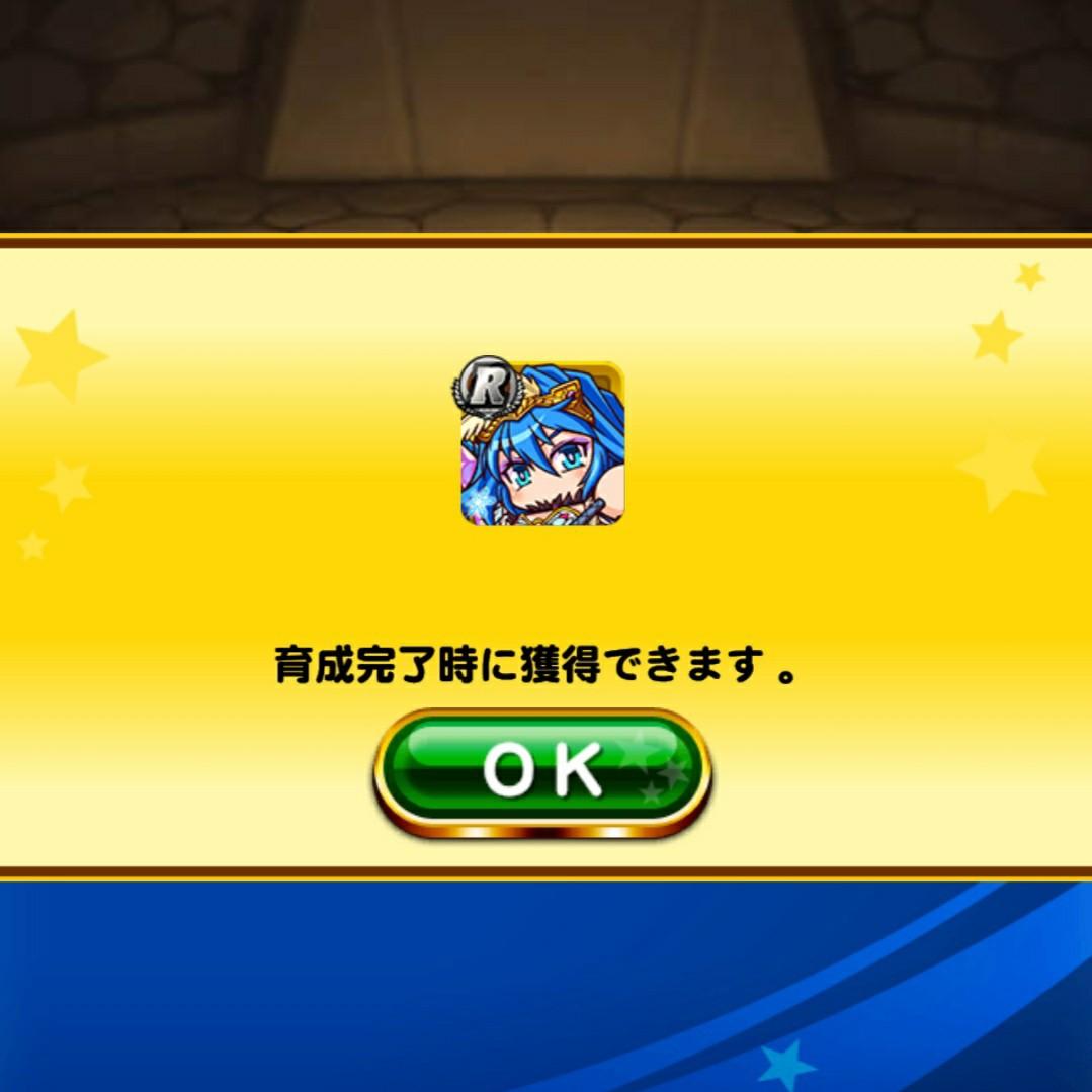 f:id:arimurasaji:20210120181643j:image