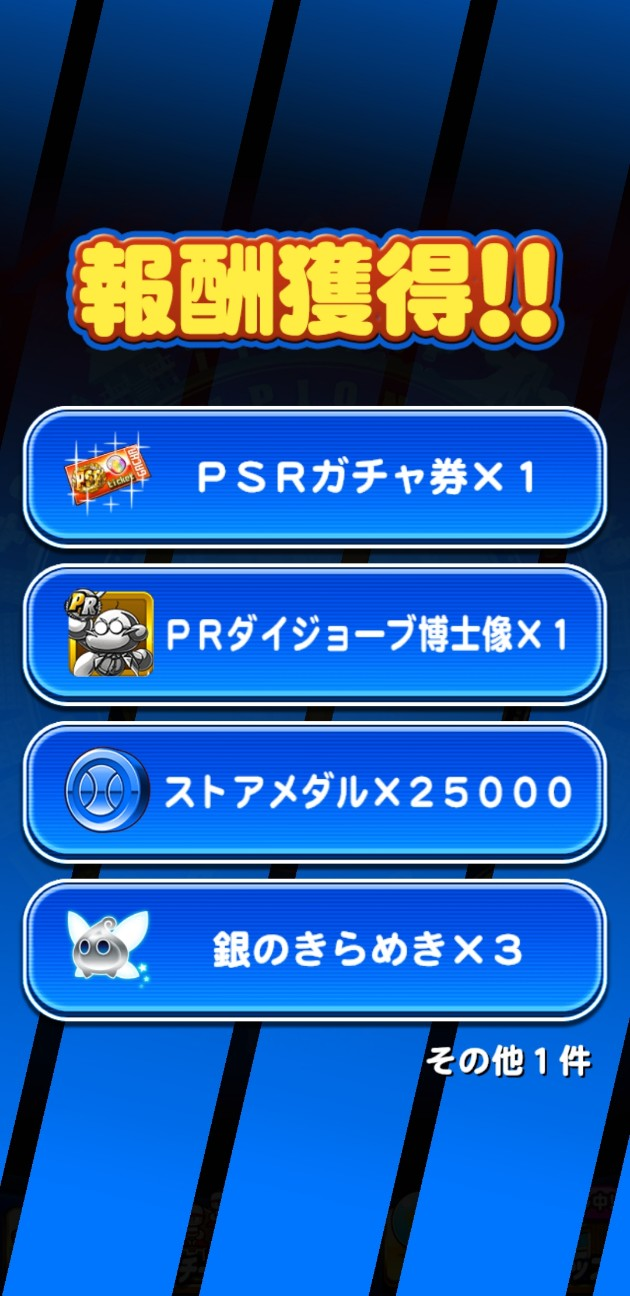 f:id:arimurasaji:20210121180614j:image