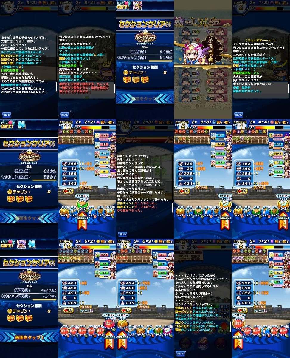 f:id:arimurasaji:20210121205650j:plain