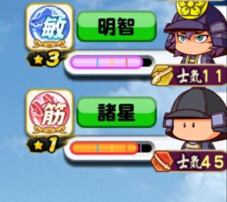 f:id:arimurasaji:20210122185246j:image