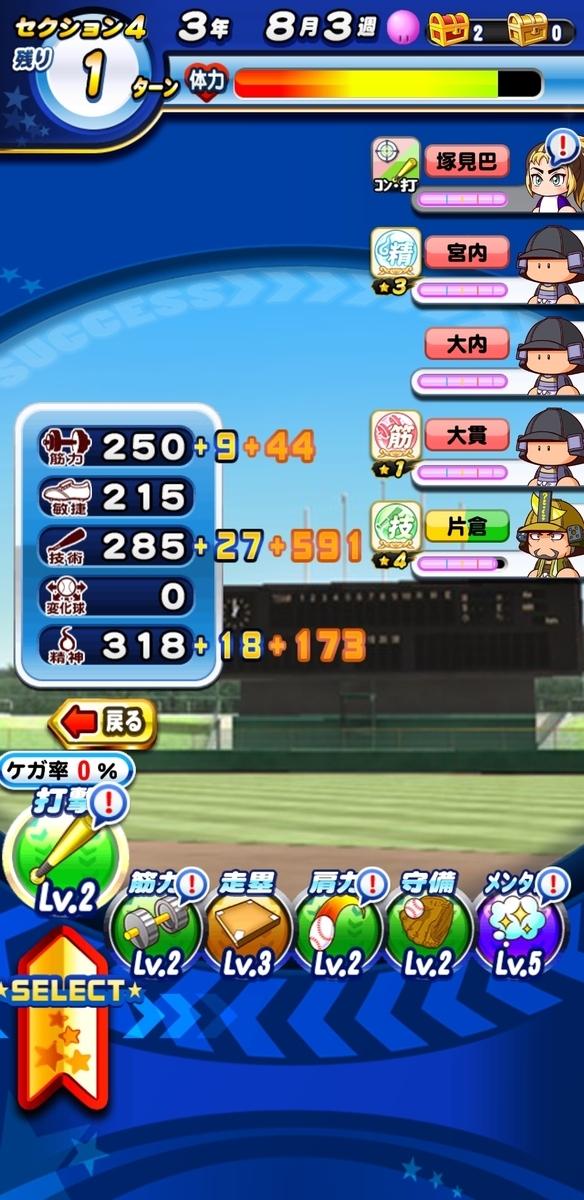f:id:arimurasaji:20210123114258j:plain