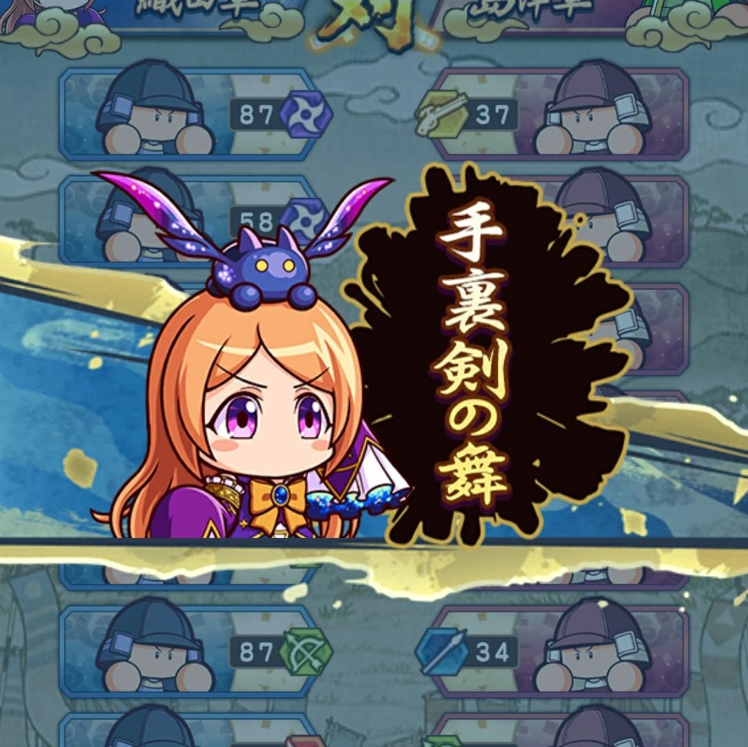 f:id:arimurasaji:20210123151655j:image