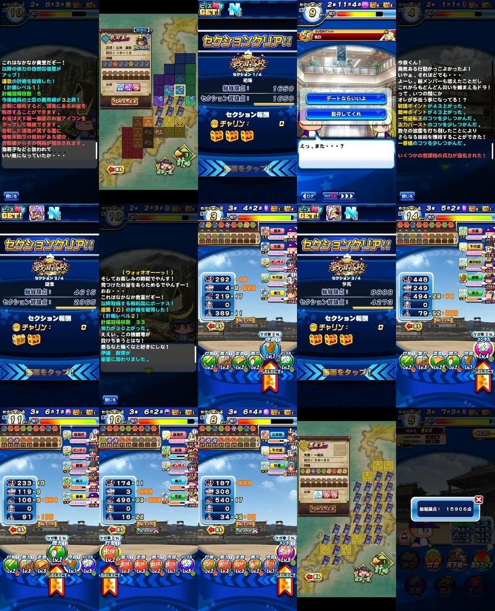f:id:arimurasaji:20210123162345j:plain