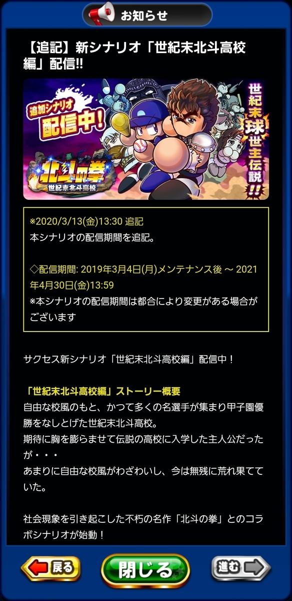 f:id:arimurasaji:20210124150006j:plain
