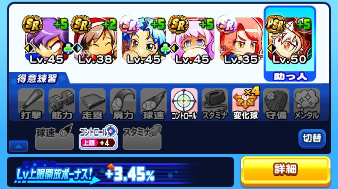 f:id:arimurasaji:20210124150033j:plain