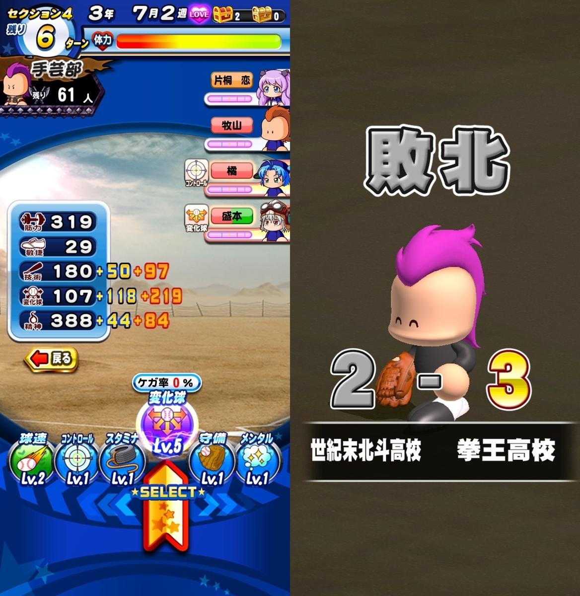 f:id:arimurasaji:20210124150049j:plain