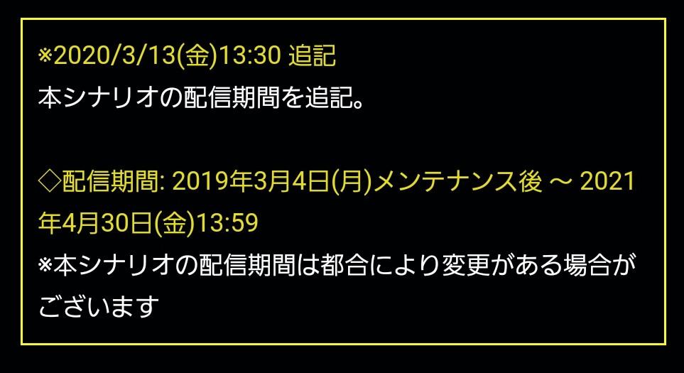 f:id:arimurasaji:20210124150405j:plain