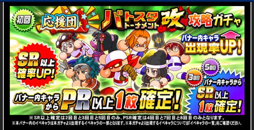 f:id:arimurasaji:20210125183244j:plain