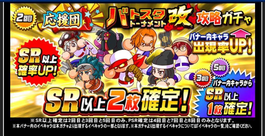 f:id:arimurasaji:20210125183259j:plain