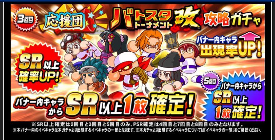 f:id:arimurasaji:20210125183306j:plain