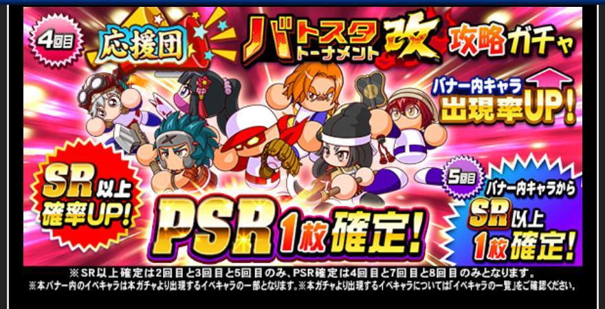 f:id:arimurasaji:20210125183314j:plain