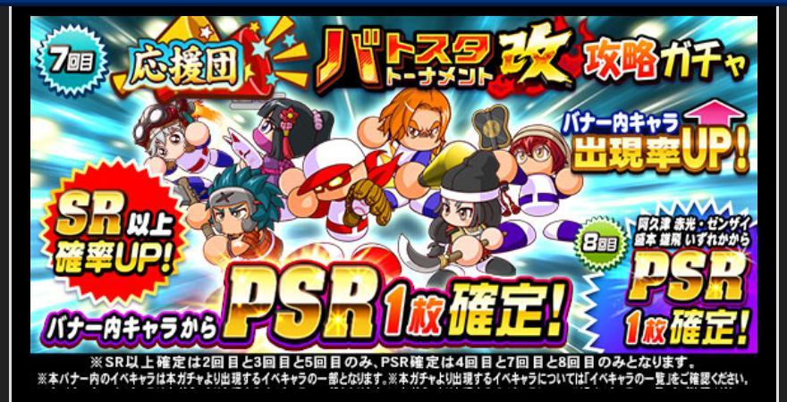 f:id:arimurasaji:20210125183337j:plain