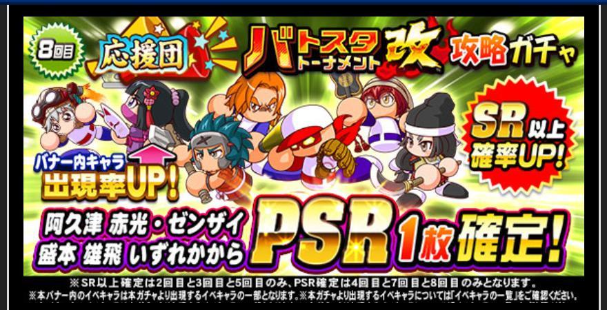 f:id:arimurasaji:20210125183343j:plain
