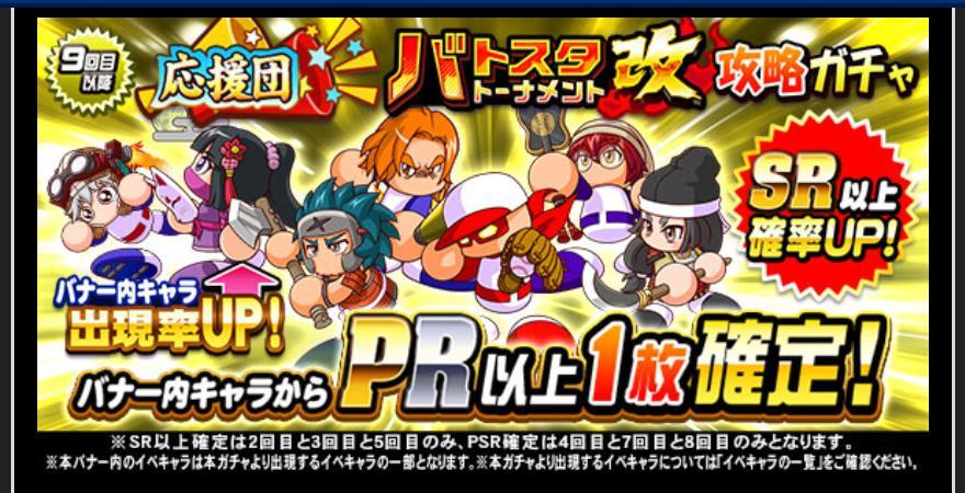 f:id:arimurasaji:20210125183351j:plain