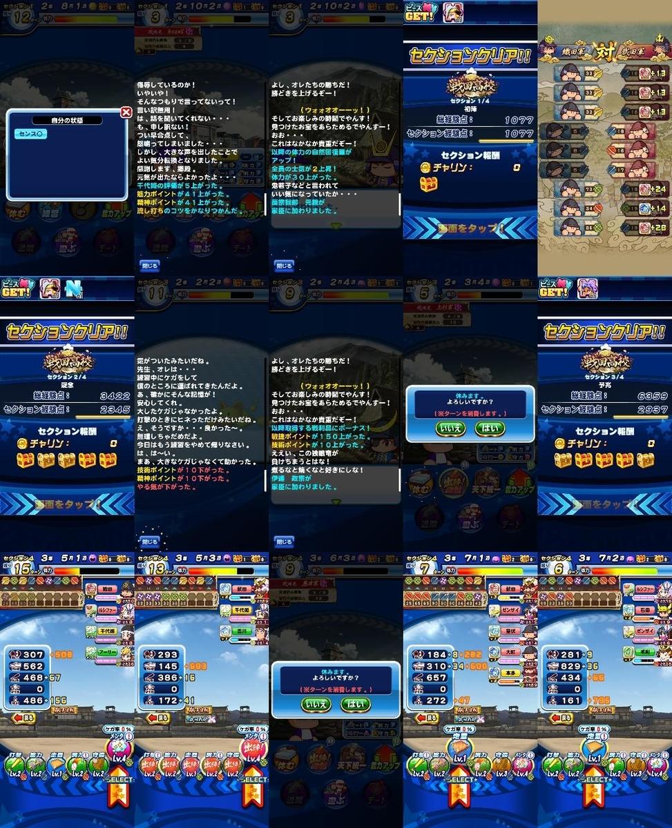 f:id:arimurasaji:20210125210555j:plain