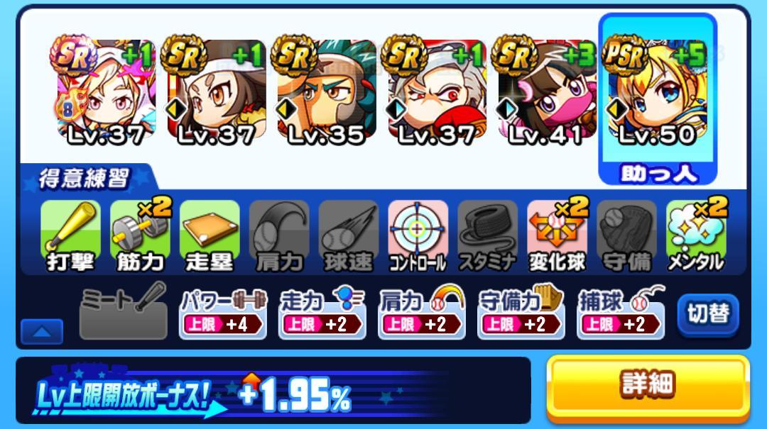 f:id:arimurasaji:20210126182911j:plain