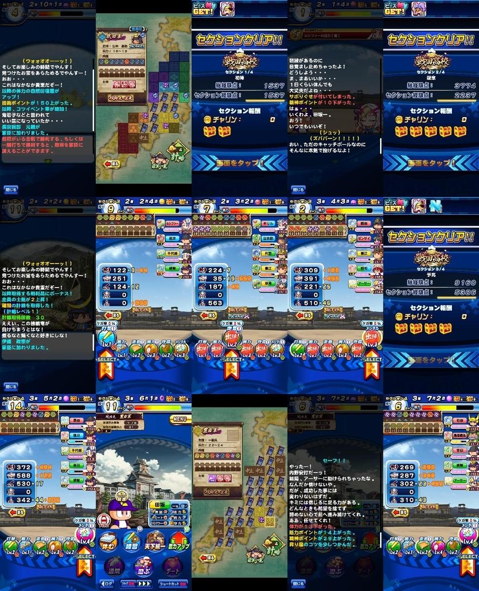 f:id:arimurasaji:20210126182914j:plain
