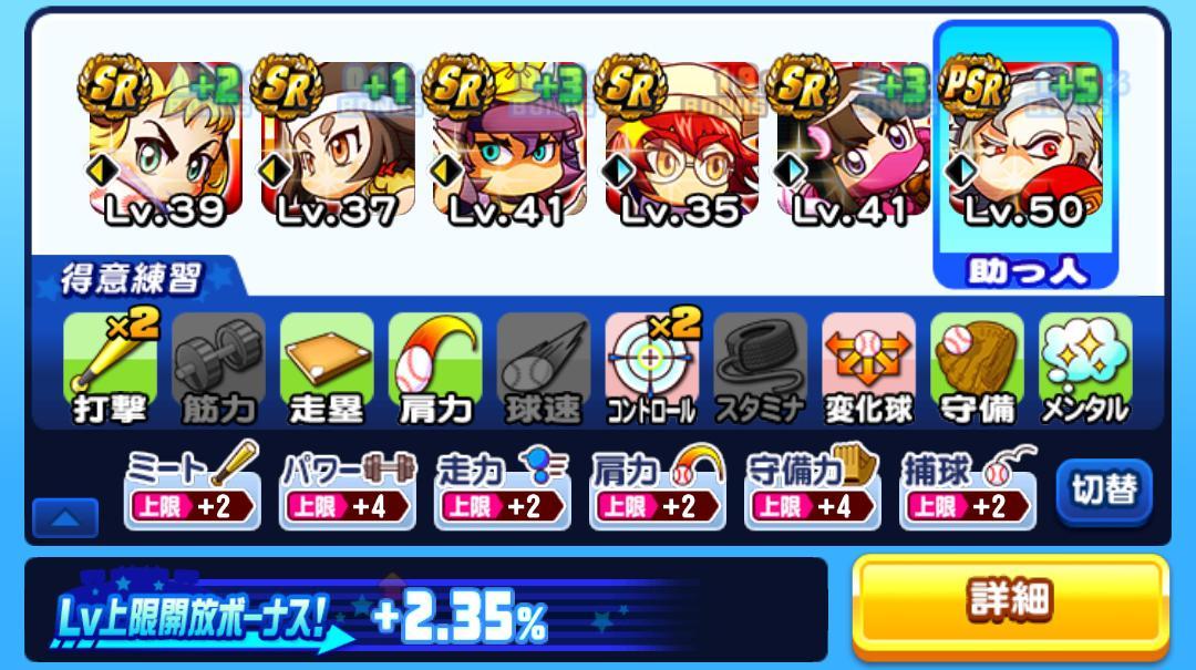 f:id:arimurasaji:20210127172339j:plain