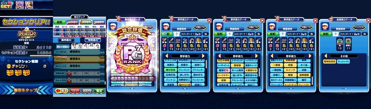 f:id:arimurasaji:20210127172355j:plain