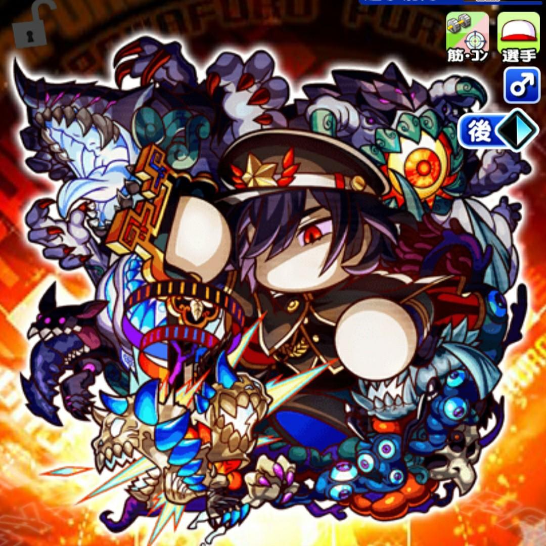 f:id:arimurasaji:20210127180718p:plain