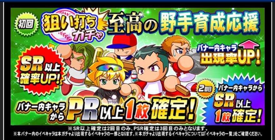 f:id:arimurasaji:20210129174550j:plain
