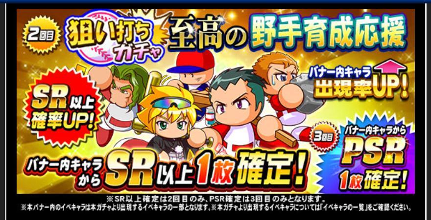 f:id:arimurasaji:20210129174613j:plain
