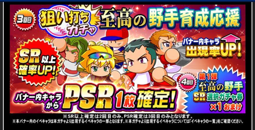 f:id:arimurasaji:20210129174623j:plain