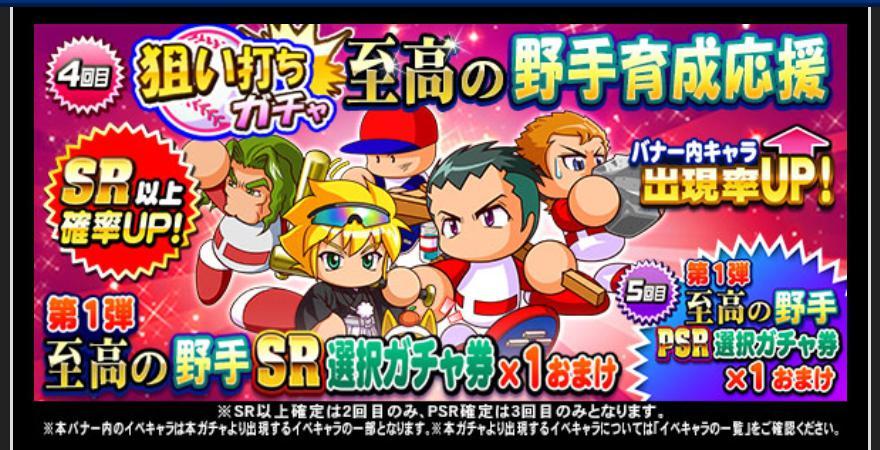 f:id:arimurasaji:20210129174632j:plain