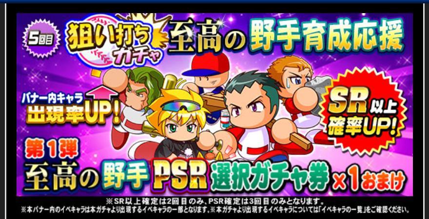 f:id:arimurasaji:20210129174639j:plain