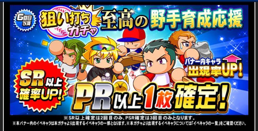 f:id:arimurasaji:20210129174649j:plain