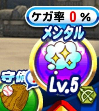 f:id:arimurasaji:20210129185429j:image