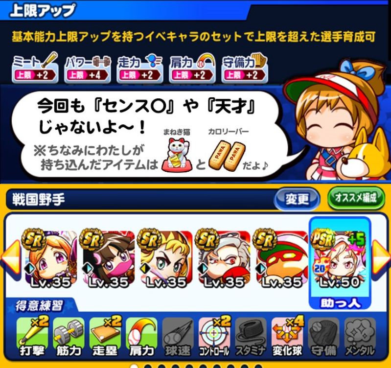 f:id:arimurasaji:20210130083945j:plain