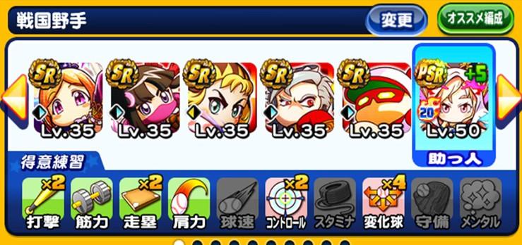 f:id:arimurasaji:20210130084051j:plain