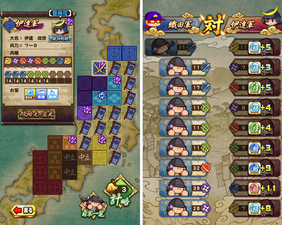 f:id:arimurasaji:20210130084217p:plain